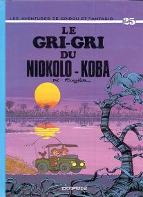 Le Gri-Gri du Niokolo-Koba - (Spirou et Fantasio 25)