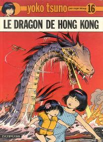 Le Dragon de Hong Kong - (Yoko Tsuno 16)
