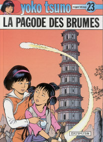 La Pagode des Brumes - (Yoko Tsuno 23)