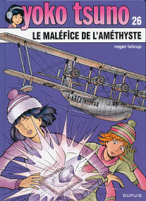 Le Maléfice de L'Améthyste - (Yoko Tsuno 26)
