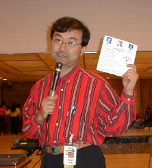 Chuck Matsunaga