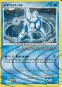 Arceus - (Platinum - Arceus)