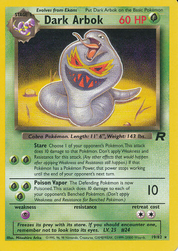 Dark Arbok - (Team Rocket)