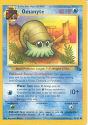 Omanyte - (Fossil)