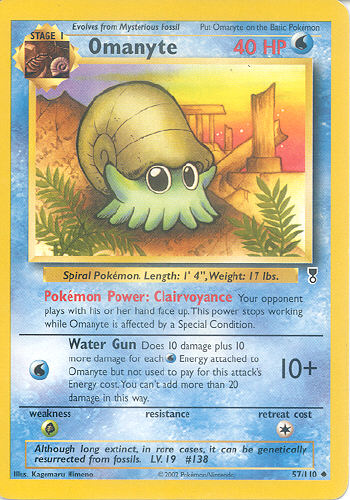 Omanyte - (Legendary Collection)