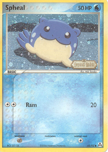 Spheal - (EX Legend Maker)
